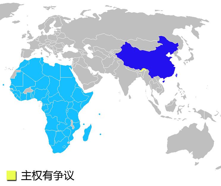 Members of FOCAC.