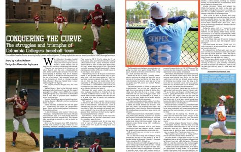 Conquering the Curve: The struggles and triumphs of Columbia College's baseball team