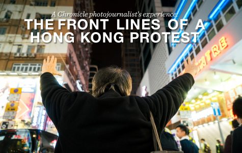 A Chronicle photojournalist recounts her experience at the front lines of a Hong Kong protest